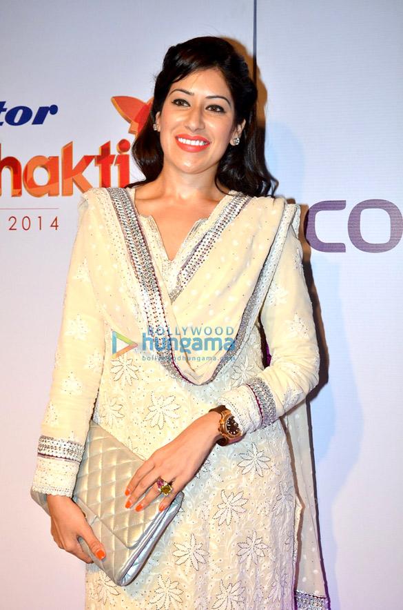 Kelvinator Stree Shakti Women Awards 2014