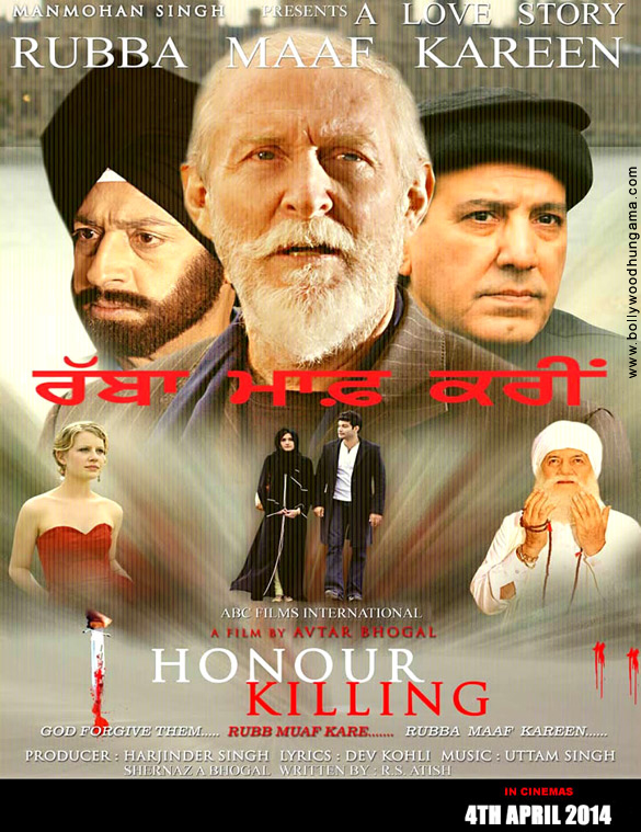 Honour Killing Movie: Review, Songs, Images, Trailer ...