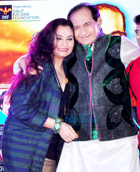 Salma Agha, Harish Shah