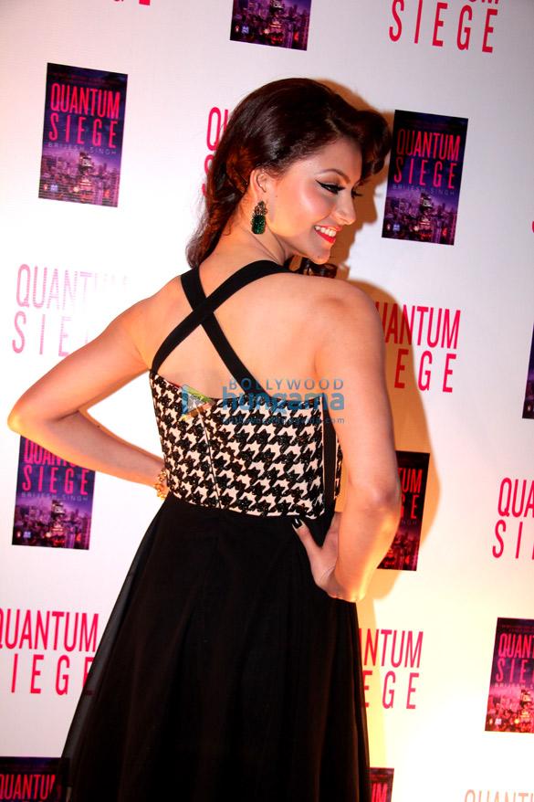 Big B launches Brijesh Singh's book 'Quantum Siege'