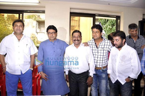 Mahesh Manjrekar, Raj Thackeray, Sanjay Narvekar, Jeetendra Joshi, Ameya Khopkar