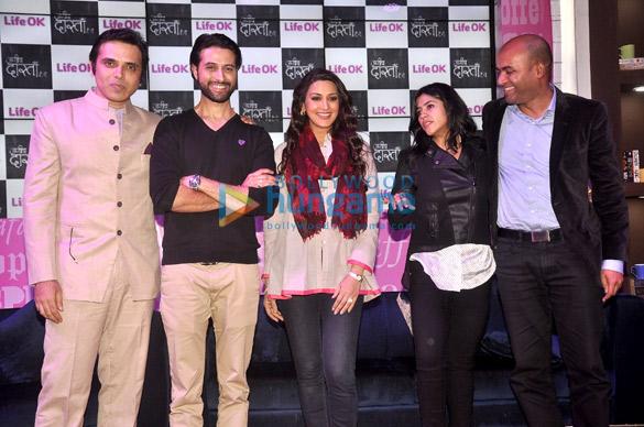 Harsh Chhaya, Apurva Agnihotri, Sonali Bendre, Ekta Kapoor, Ajit Thakur