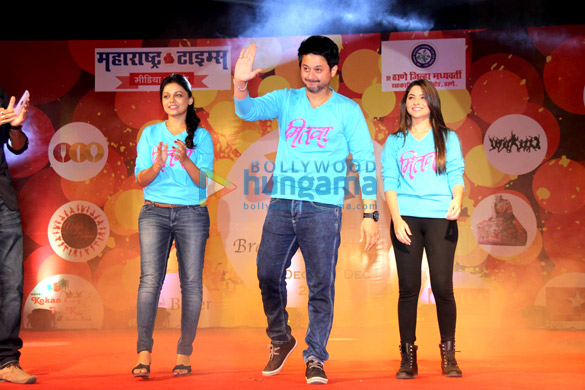 Celebs grace the promotion of film 'Mitwaa'