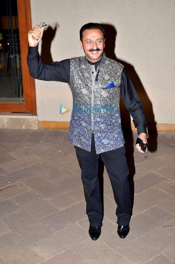 Sanjay Dutt's New Year bash