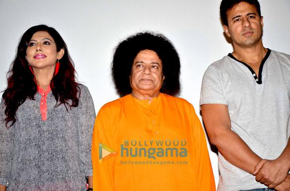 First look of 'Satya Sai Baba'