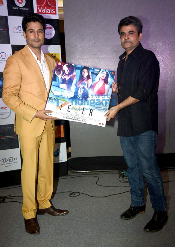 Audio release of 'Fever'
