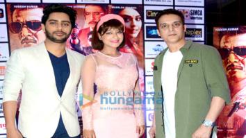 Yogesh Kumar, Madalsa Sharma, Jimmy Sheirgill