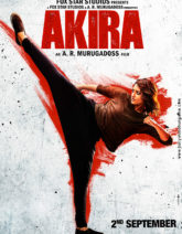 First Look Of The Movie Akira