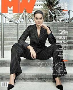 Sonakshi Sinha On The Cover Of MW Magazine