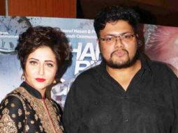 Premiere Of 'Shaheb Bibi Golaam'