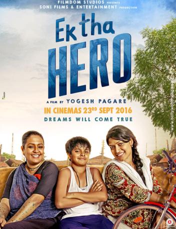 First Look Of The Movie Ek Tha Hero