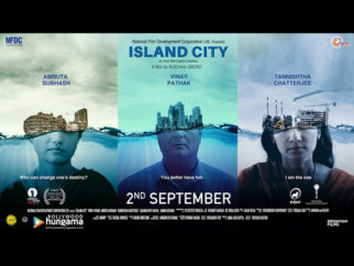 Movie Wallpapers Of The Movie Island City