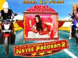 First Look Of The Movie Nayee Padosan 2