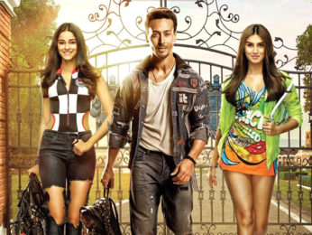 game change full movie in hindi download
