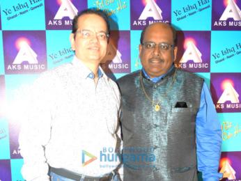 AKS Music launches two audio albums 'Dil Bhi Kya Cheez Hai' & 'Ye Ishq Hai- Ghazal-Nazm-Qawwali'