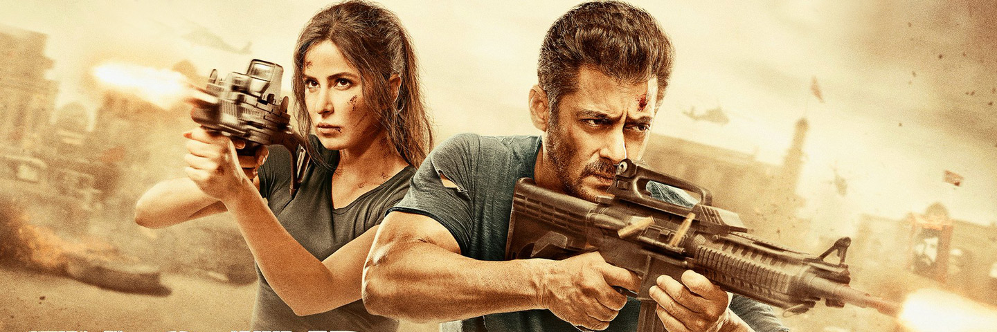 Tiger Zinda Hai Movie Song: Tiger Zinda Hai Movie Song