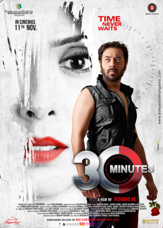 First Look Of The Movie 30 Minutes