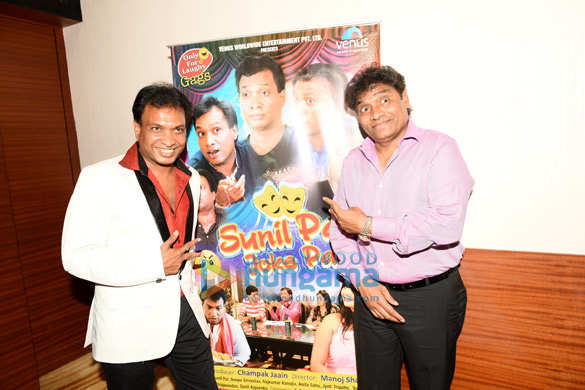 Johny Lever graces the launch of 'Sunil Pal Ke Joke Pal'of Sunil Pal Ke Joke Pal-3