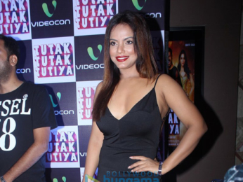 Special screening of film 'Tutak Tutak Tutiya'