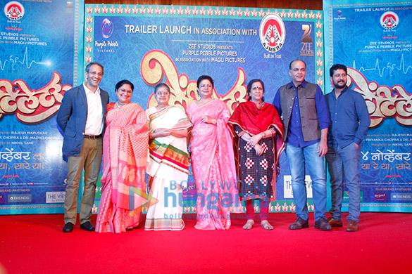 Trailer Launch Of Priyanka Chopra's Marathi Film