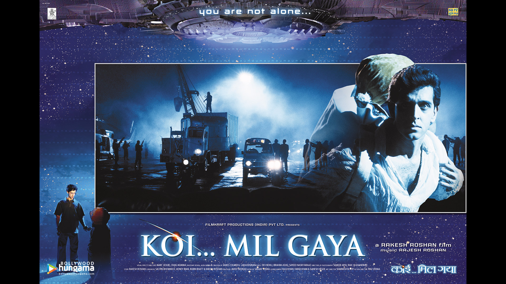 Koi mil gaya 2003 wallpapers koi mil gaya 12 bollywood for Koi mil gaya 2