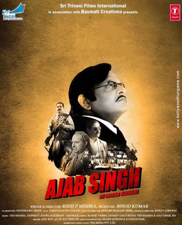 Exclusive First Look: Ajab Singh Ki Gajab Kahani
