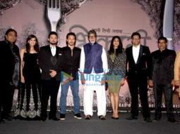 Amitabh Bachchan and Tiger Shroff at the launch of Ganesh Acharya's movie Bikhari