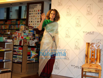 Kangna Ranaut unveils the book 'Between a Poet and Her Pencil'