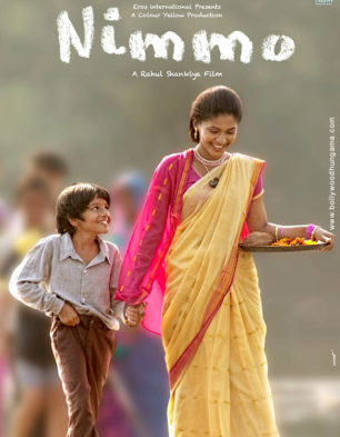 First Look Of The Movie Nimmo