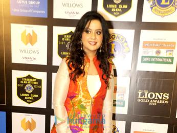 AishwAishwarya Rai Bachchan and Tiger Shroff grace the 23rd SOL Lions Gold Awards 2016arya Rai Bachchan and Tiger Shroff grace the 23rd SOL Lions Gold Awards 2016