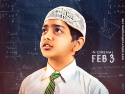 First Look Of The Movie Alif