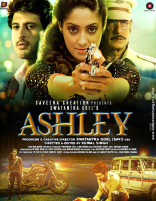 First Look Of The Movie Ashley