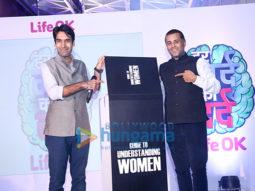 Chetan Bhagat & Faisal Rashid launch a life size book titled 'Har Mard Ka Dard'