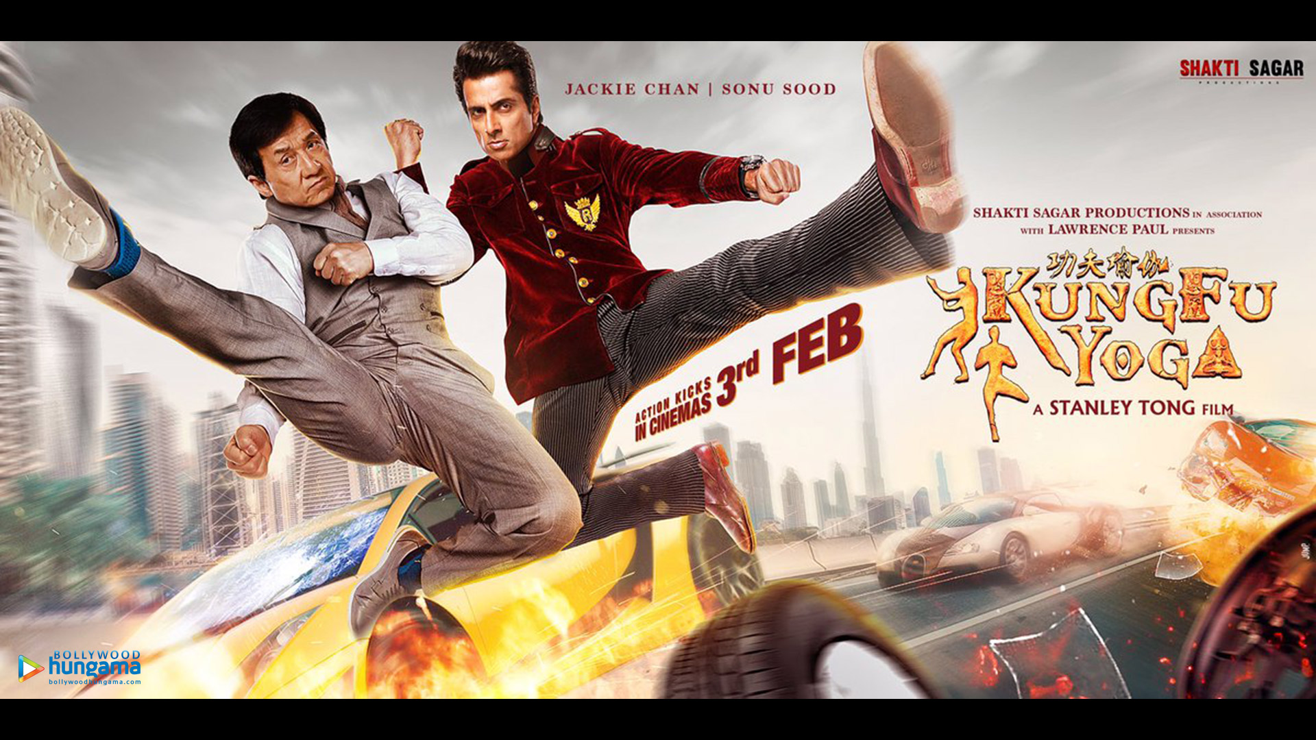 Kung Fu Yoga 1st Day Box Office Collection