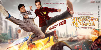 First Look Of The Movie Kung Fu Yoga