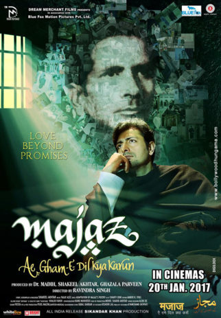 First Look Of The Movie Majaz