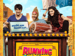 First Look Of The Movie Running Shaadi.com