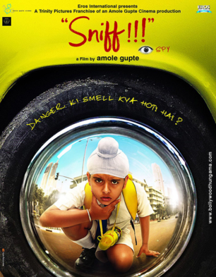 First Look Of The Sniff !!!