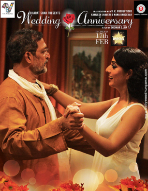 First Look Of The Movie Wedding Anniversary