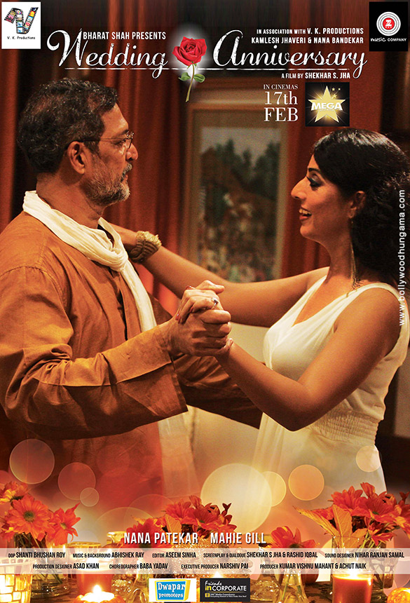 Happy Anniversary movie download in hindi 720p hd movie