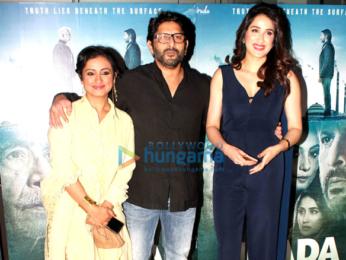 Celebs grace the special screening of 'Irada'