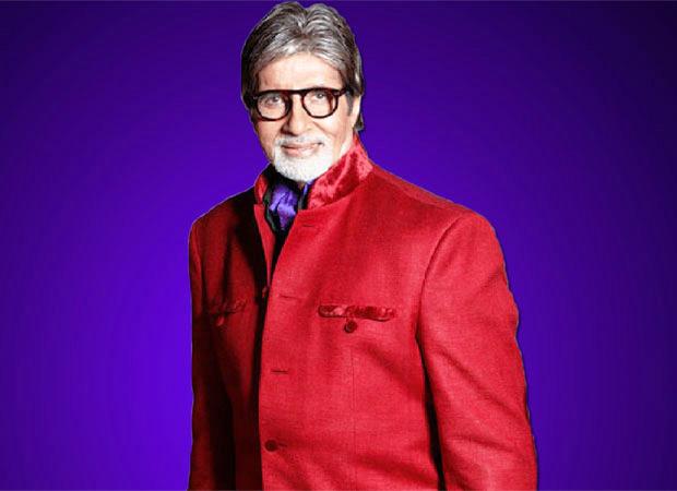 Here's how Amitabh Bachchan celebrated Valentine's Day news