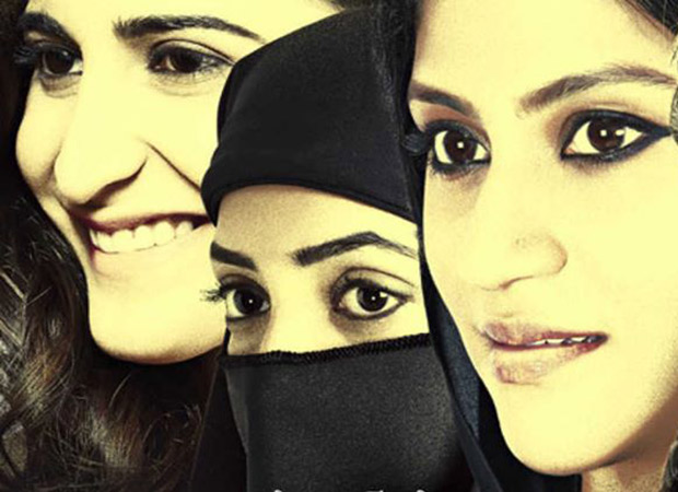Lipstick Under My Burkha controversy takes new turn, makers to approach FCAT