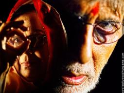 First Look Of The Movie Sarkar 3