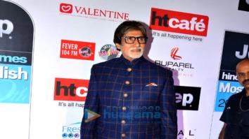 HT Mumbai's 'Most Stylish Awards 2017'