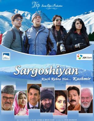 First Look Of The Movie Sargoshiyan
