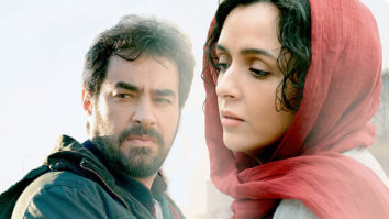 Theatrical Trailer (The Salesman)