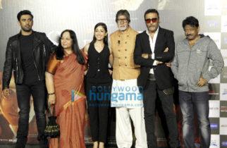 Trailer launch of 'Sarkar 3'