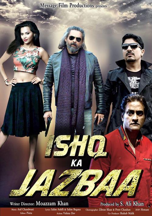 Ishq ka jazbaa box office collection till now bollywood hungama - Bollywood box office hungama ...