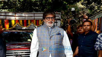 Amitabh Bachchan inaugurates new office of Censor Board in Mumbai